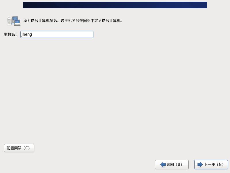 centos6_install_09